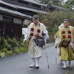 Поселок Йосино (Нара)