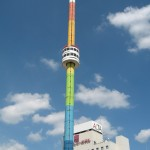 Радужная Башня (Ниигата)