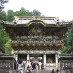Храмовый комплекс Тосёгу (Никко)