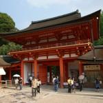 Храм Касуга Тайся (Нара)