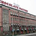Шоколадная фабрика Ishiya