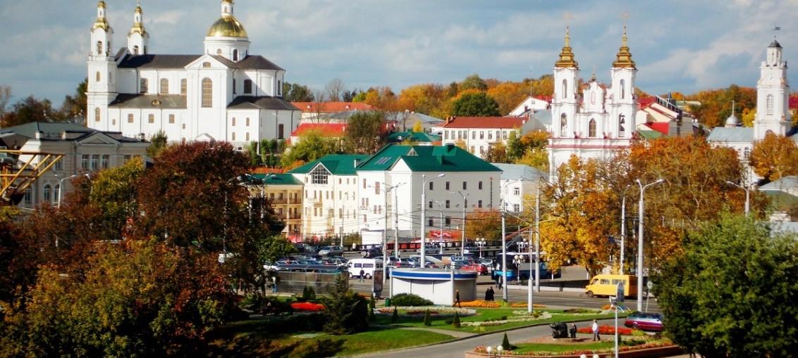 Витебск (Белоруссия)