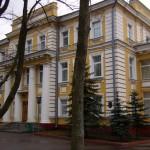 Губернаторский дворец (Витебск)