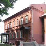 Дом-музей Шагала