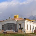 Музей Края света в Ушуайе