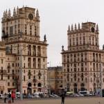 Ворота города (Минск)