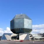 Национальная библиотека Белоруссии (Минск)