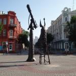 Скульптура звездочета в Могилеве